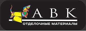 ООО «Компания «АВК»