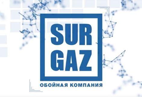 surgaz_logo1
